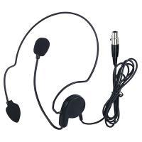 Купить в интернете в Москве Головная микрофонная гарнитура OPUS CT-7
