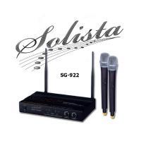 Купить Радиосистема в кейсе с двумя ручными микрофонами SOLISTA SG-922 (HH)